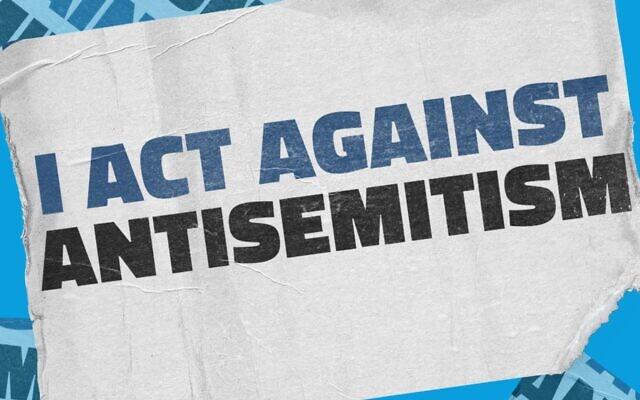 Les organisateurs d'un rassemblement virtuel de masse contre l'antisémitisme le 27 mai 2021 somment les participants de publier des images, comme celle-ci, sur les réseaux sociaux et d'inclure le mot-dièse #ActAgainstAntisemitism. (Actagainstantisemitism.org)