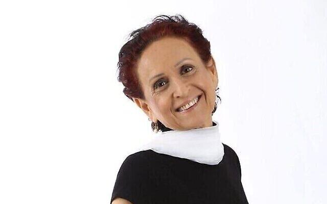 Leah Yom Tov, tuée le 11 mai 2021 dans une attaque à la roquette à Rishon Lezion. (Autorisation)