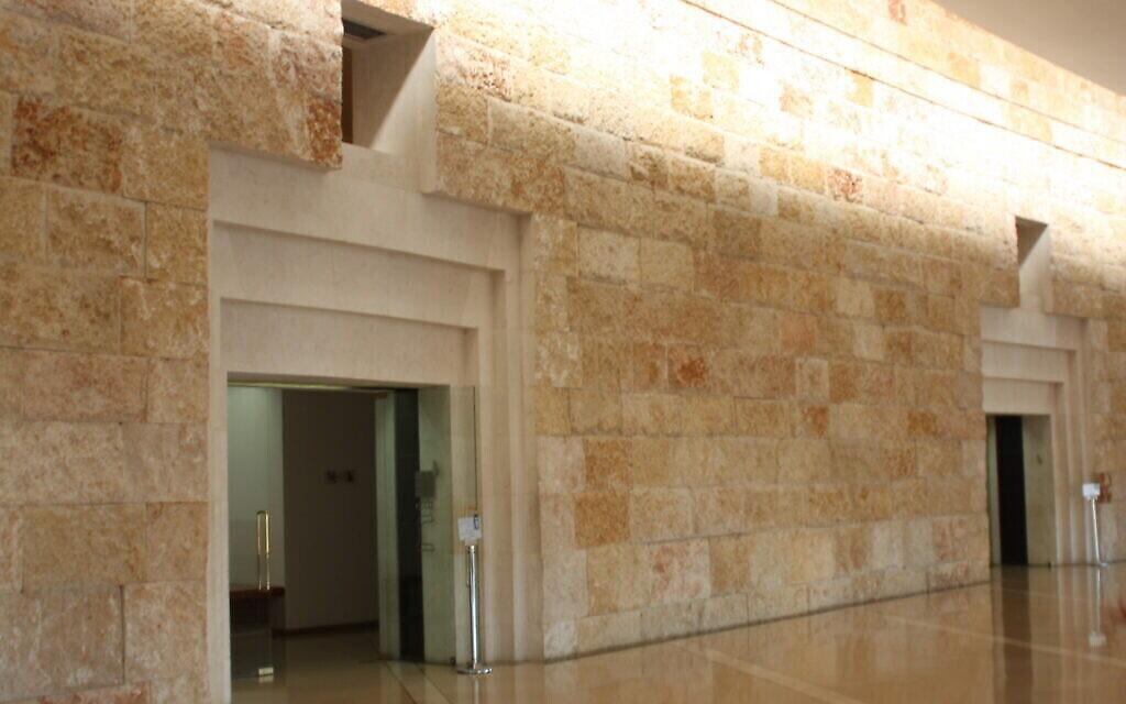 Un mur avec de la pierre de Jérusalem, au bâtiment de la cour suprême de Jérusalem, au mois d'avril 2021. (Crédit : Shmuel Bar-Am)
