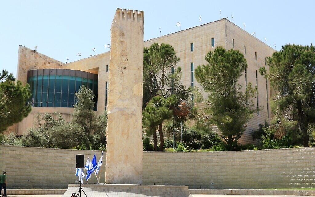 Une vue de la Cour suprême à Jérusalem. (Crédit :  Shmuel Bar-Am)