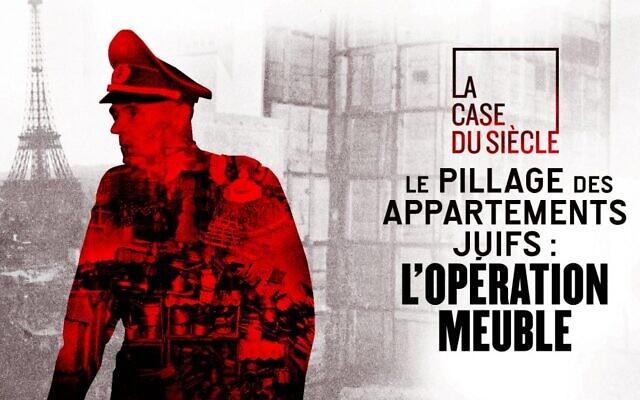 """""""L'Opération Meuble"""" : Comment les nazis ont organisé le pillage des appartements juifs."""