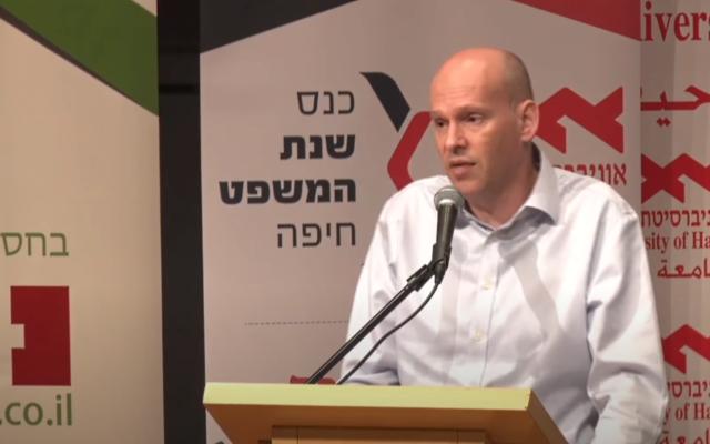 Amit Aisman, alors procureur de district de Haïfa, lors d'une conférence à l'université de Haïfa, le 23 novembre 2017. (Crédit:Capture d'écran : Youtube)