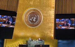 L'Assemblée générale des Nations unies, le 22 février 2021. (Crédit : AP/AETOSWire)