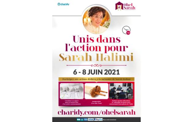 """""""Ohel Sarah"""", un projet à la mémoire de Sarah Halimi."""