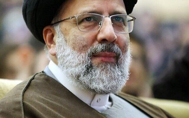 Ebrahim Raissi, chef du système judiciaire iranien et vice-président de l'Assemblée des experts. (Crédit : Wikimedia/CC BY 4.0)