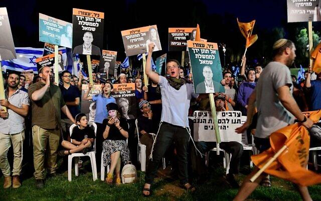 """Les participants à une manifestation contre le """"gouvernement du changement"""" devant la maison de la députée de Yamina Ayelet Shaked, près de Tel Aviv, le 3 juin 2021. (Crédit :  Avshalom Sassoni/Flash90)"""