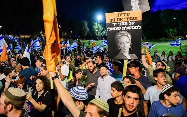 """Le leader du parti Sioniste religieux Bezalel Smotrich et des manifestants contre le """"gouvernement du changement"""" devant la maison de la députée de Yamina Ayelet Shaked, près de Tel Aviv, le 3 juin 2021. (Crédit :  Avshalom Sassoni/Flash90)"""