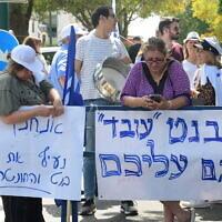 Illustration : des Israéliens manifestent devant le domicile du chef du parti Yamina, Naftali Bennet, à Raanana, le 4 juin 2021. (Crédit : Avshalom Sassoni/Flash90)