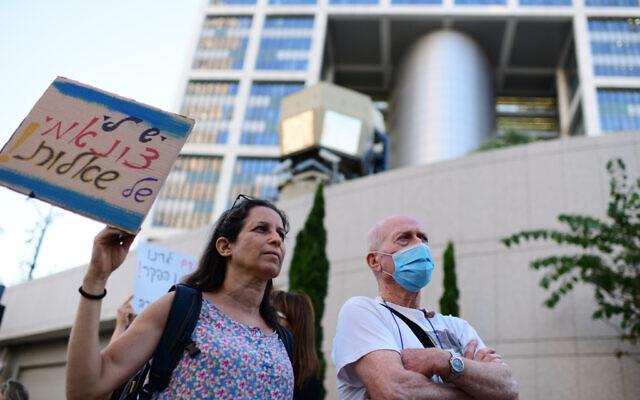 Des Israéliens manifestent devant la base de HaKirya à Tel Aviv, appelant à la publication d'informations sur l'officier du renseignement militaire décédé en prison, le 7 juin 2021. (Crédit : Tomer Neuberg/Flash90)