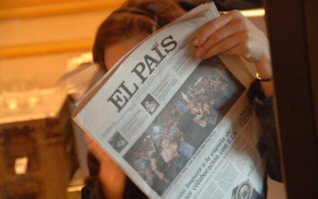 Le journal El País. (Crédit : European People's Party / CC BY 2.0)