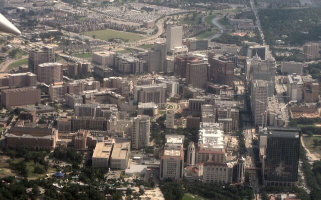 Vue aérienne du Texas Medical Center. (Domaine public)