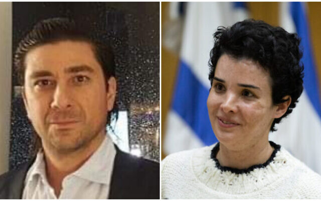 Aviad Moshe (Autorisation) et Shira Isakov (Yonatan Sindel/Flash90)