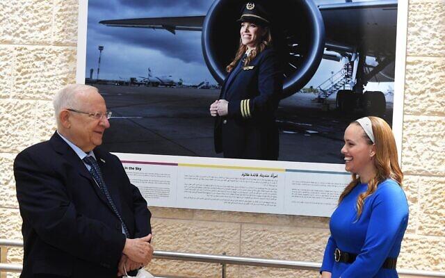 """Le président Ruby Rivlin avec Nechama Spiegel Novak, la première femme pilote ultra-orthodoxe, dont le portrait est présenté dans """"Hamsa Aleinu"""", une nouvelle exposition à l'aéroport Ben Gurion. (Crédit : GPO)"""