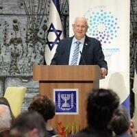Le président Reuven Rivlin a accueilli les directeurs des établissements d'enseignement supérieur israéliens, à Jérusalem le 1erjuin 2021. (Crédit : Mark Neyman (GPO)
