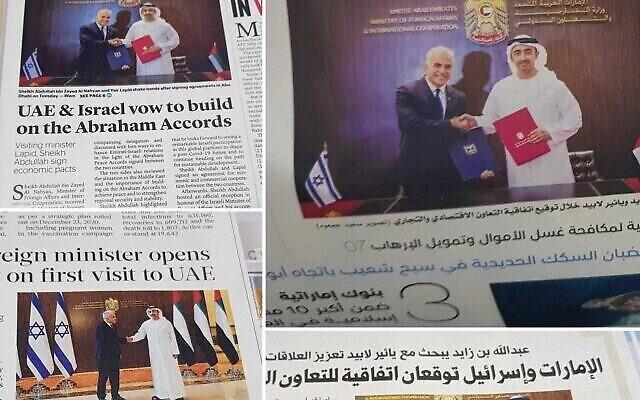 Les journaux du matin aux EAU avec la photo de Yair Lapid en visite, le 30 juin 2021. (Crédit : ministère des Affaires étrangères)