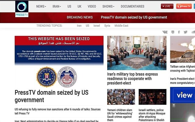 Capture d'écran d'une déclaration apparaissant sur le site Web de la chaîne iranienne presstv.com. (Capture d'écran)