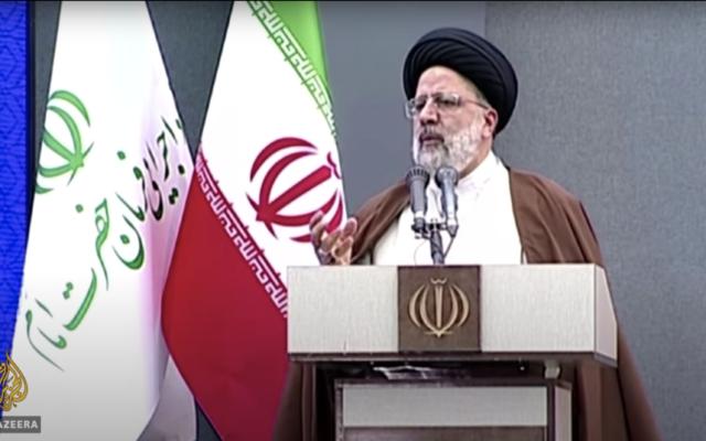 Le nouveu président Iranien Ebrahim Raïssi (capture d'écran YouTube)