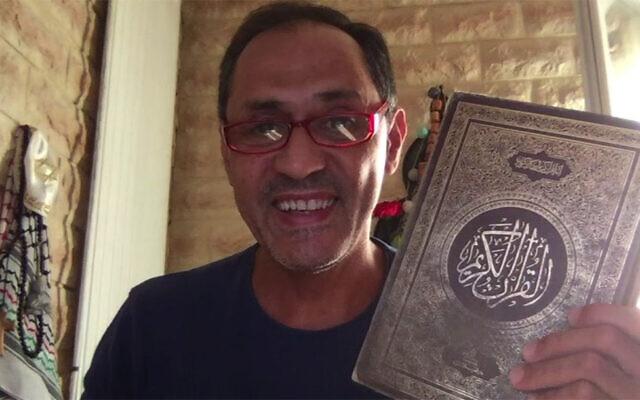 Ahmed Moualek (Crédit : Capture d'écran/YouTube via JTA)