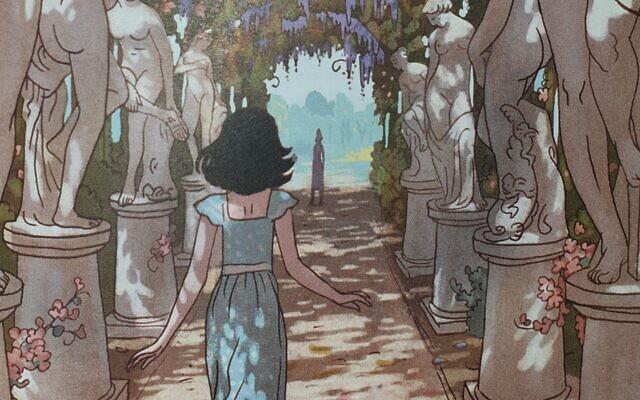 """A la page 95 du """"Journal intime d'Anne Frank"""", elle parle de """"l'extase"""" ressentie lorsqu'elle voit un nu féminin. (Crédit : Anne Frank Fonds/Calman Levy/via JTA)"""