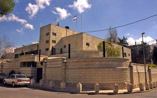 La résidence du Premier ministre de la rue Balfour à Jérusalem. (Crédit : Yaakov Saar / GPO)