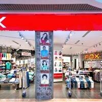 Un magasin Fox du Fox Group Israel, firme de prêt-à-porter qui comprend sa propre marque et d'autres franchises. (Autorisation :  Fox Group)