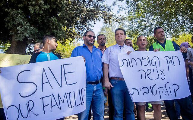 """Des manifestants, dont le député de la Liste commune Ayman Odeh (au centre), organisent une manifestation contre la """"loi sur le regroupement familial"""" devant la Knesset à Jérusalem, le 29 juin 2021. (Yonatan Sindel/Flash90)"""