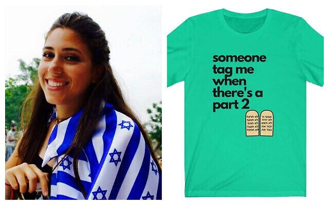 La fondatrice de Schlep & Schmoe, Shoshana Weiss, avec l'une de ses créations de T-shirt à droite. (Autorisation)