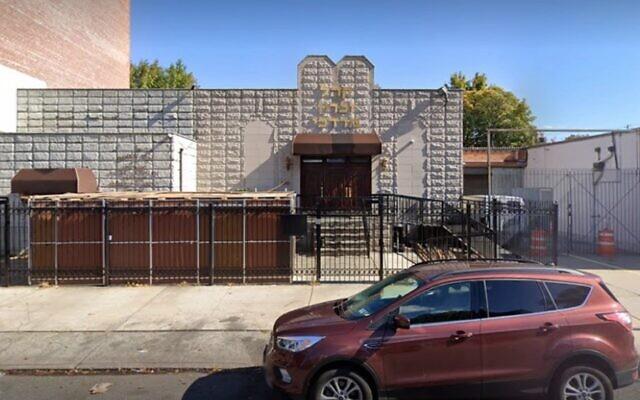 La synagogue Khal Zichron Menachem à Brooklyn. (Crédit : Google Maps)