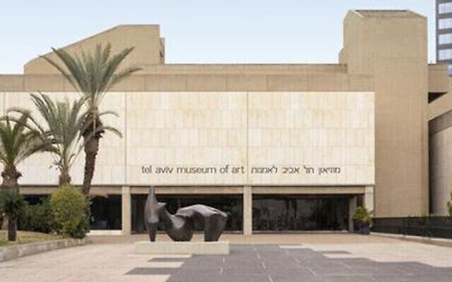 Le bâtiment principal du musée d'art de Tel Aviv, qui vient de recevoir un don de 15 millions de dollars (avec l'aimable autorisation du musée d'art de Tel Aviv).