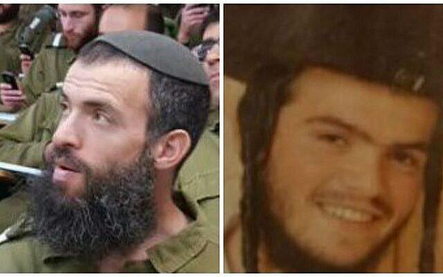 Les victimes d'une attaque mortelle à l'arme blanche à Jérusalem, le samedi 3 octobre 2015 : Nehemia Lavi, 41 ans (à gauche) de Jérusalem, et Aharon Banita (Bennett), 22 ans (à droite) de Beitar Illit. (Courtoisie)