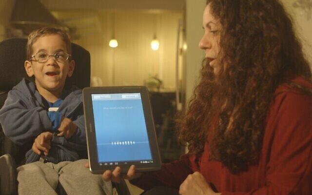 Voiceitt lance une application qui permet aux personnes souffrant de troubles de la parole de communiquer avec des appareils intelligents (Courtesy)