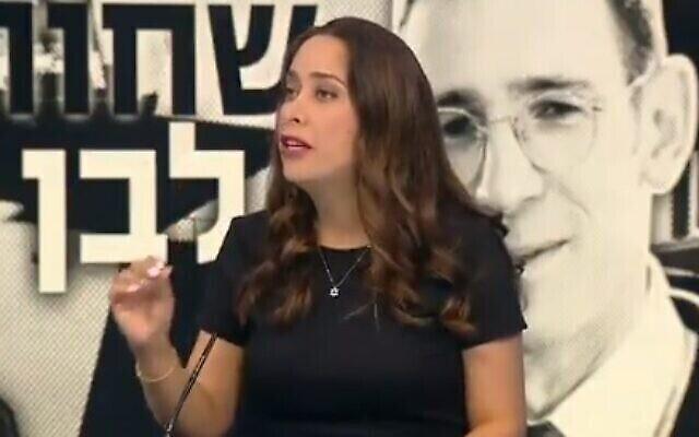 May Golan, députée du Likud, sur la chaîne de la Knesset, le 6 juin 2021. (Capture d'écran)