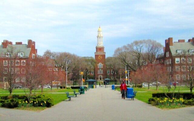 Une vue du campus au  Brooklyn College, qui fait partie de la City University de New York (Crédit : CC BY-SA Beyond My Ken/Wikimedia Commons)