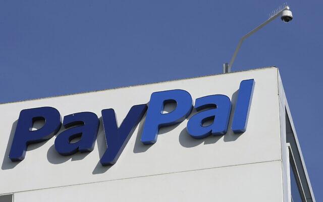 Vue extérieure des bureaux d'eBay/PayPal à San Jose, en Californie. (Crédit : AP Photo/Paul Sakuma, File)