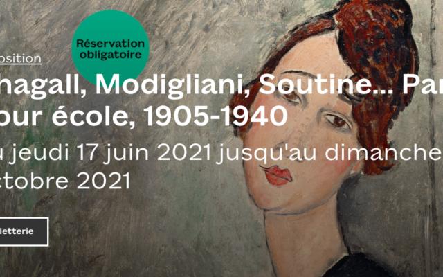 """""""Chagall, Modigliani, Soutine... Paris pour école (1905/1940)"""", au Musée d'art et d'histoire du judaïsme de Paris."""