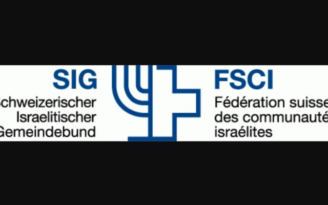 Logo de laFédération suisse des communautés israélites(FSCI).