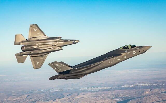 Les avions de chasse du deuxième escadron de F-35 de l'IAF, les Lions of the South (Les Lions du sud), survolent le sud d'Israël, janvier 2020. (Crédit : Porte-parole de Tsahal)
