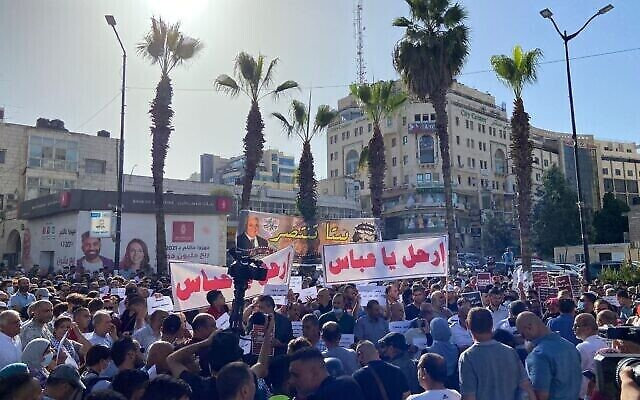 Des centaines de manifestants appellent à la fin du règne de 16 ans du dirigeant de l'AP Mahmoud Abbas lors d'un rassemblement à Ramallah, le 3 juillet 2021. (Crédit : Aaron Boxerman/The Times of Israel)