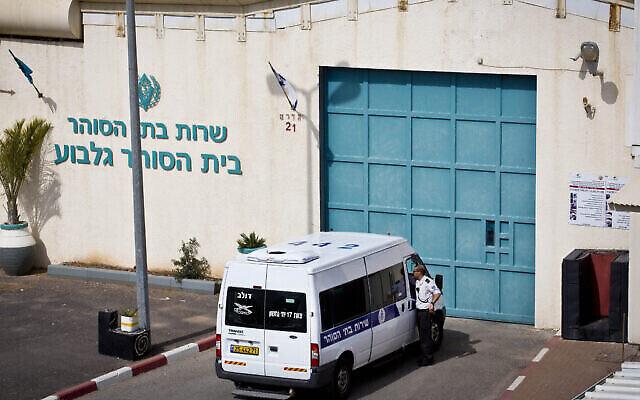 Illustration : Les autorités pénitentiaires israéliennes, la prison de Gilboa, le 28 février 2013. (Crédit : Moshe Shai/FLASH90/File)