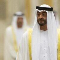 Le prince Mohammed bin Zayed al-Nahyan des Émirats arabes unis à Abou Dhabi, le 15 octobre 2019. (Crédit : AP Photo/Alexander Zemlianichenko, Pool)