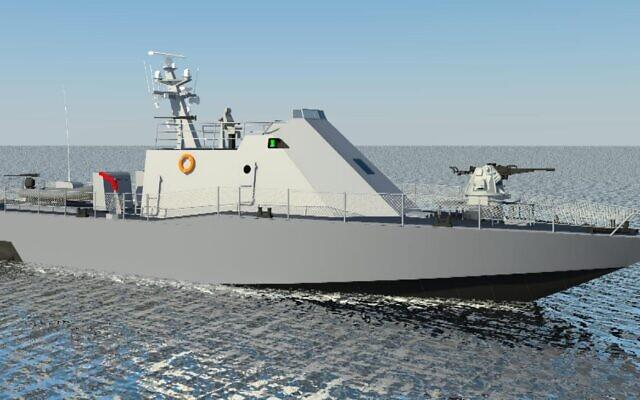 Une image informatique d'un bateau de classe Shaldag que le ministère de la Défense a dit avoir acheté au fabricant naval Israel Shipyards, le 7 juillet 2021. (Crédit : Israel Shipyards Ltd.)