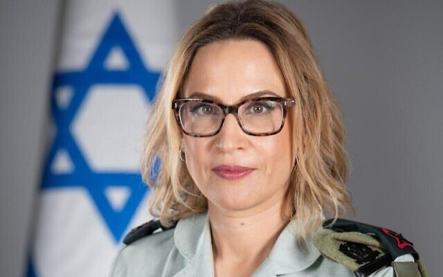 La générale de brigade Yifat Tomer-Yerushalmi, nommé le 15 juillet 2021 prochaine avocate générale militaire et deuxième femme major général de l'armée israélienne. (Crédit : Tsahal)
