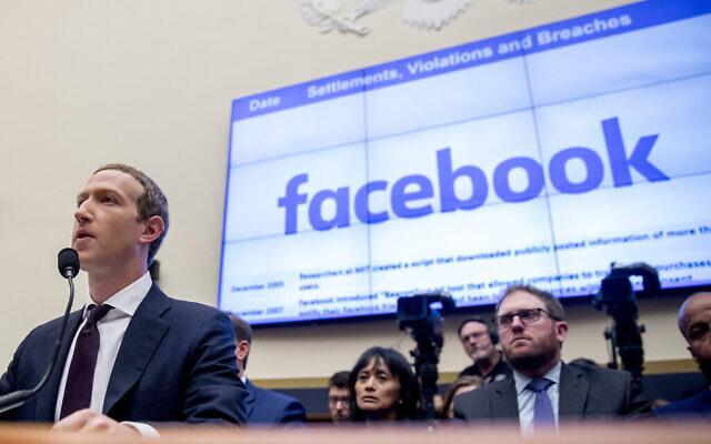 Sur cette photo d'archives du 23 octobre 2019, le PDG de Facebook, Mark Zuckerberg, témoigne devant une audience de la commission des services financiers de la Chambre des représentants, au Capitole, à Washington. (Crédit : AP Photo/Andrew Harnik)