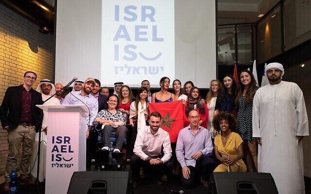 Une délégation d'Israéliens, de Marocains, d'Émiratis et de Bahreïnis se réunit pour une photo en Israël, le 15 juin 2021, dans le cadre d'un événement organisé par Israel-is (Israel-is).