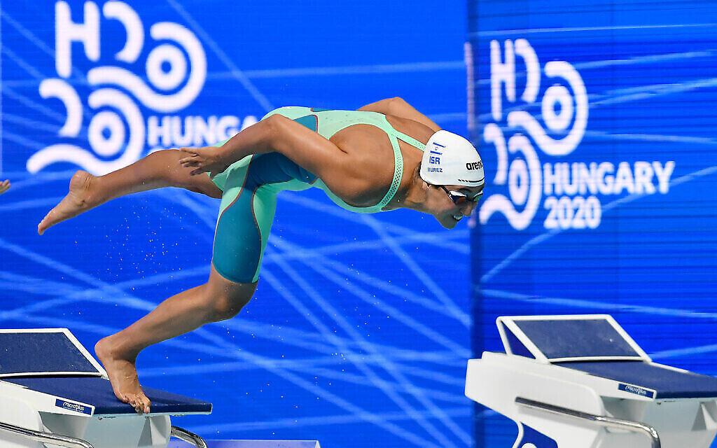Andi Murez participe à une compétition en Hongrie en novembre 2020. (Association israélienne de natation)