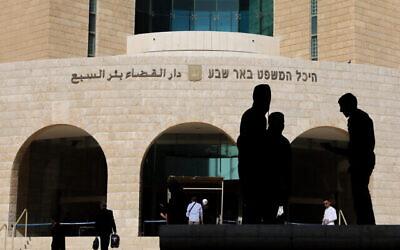 Illustration -- Tribunal de district de Beersheba le 1er décembre 2019 (Nati Shohat/Flash90)