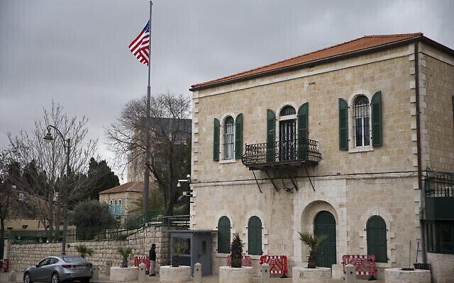 Cette photo du lundi 4 mars 2019 montre le bâtiment du consulat des États-Unis à Jérusalem. (AP Photo/Ariel Schalit)