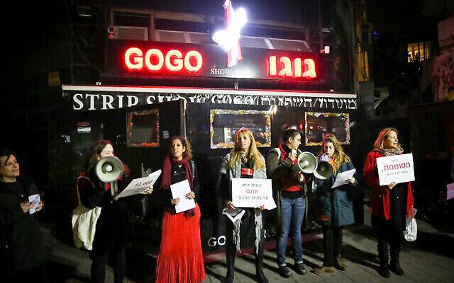 Illustration : Des manifestants prennent part à une manifestation contre la prostitution devant le club de strip-tease Gogo à Tel Aviv, le 22 décembre 2016. (FLASH90)