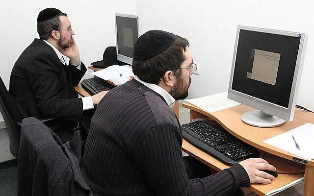 Illustration : Des hommes ultra-orthodoxes étudient pour obtenir des diplômes professionnels à Kemach, une organisation basée à Jérusalem qui guide les Haredim à travers des programmes d'études et de placement. (crédit photo : Kemach/JTA)