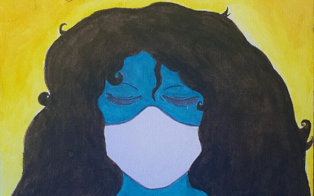 """Détail de """"Quarantine Blues"""" de Ciera Amaro, proposition d'art visuel pour """"Dispatches from Quarantine"""" (avec l'aimable autorisation du projet """"Dispatches from Quarantine"""")."""